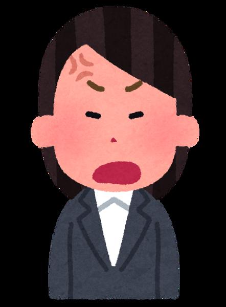 【騒然】山尾志桜里さん、皇室制度に物申す!!!!!のサムネイル画像