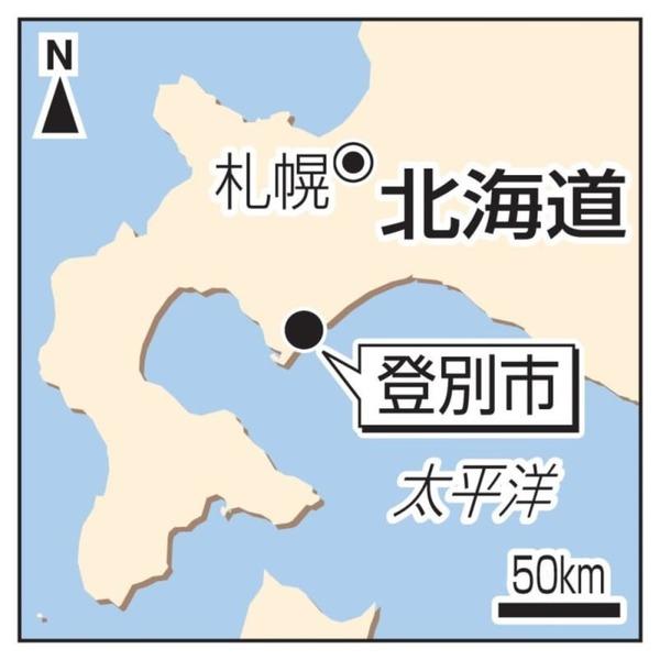 """【北海道】""""韓国人ツアー客""""が宿泊中のホテル、と ん で も な い ことに・・・・・のサムネイル画像"""