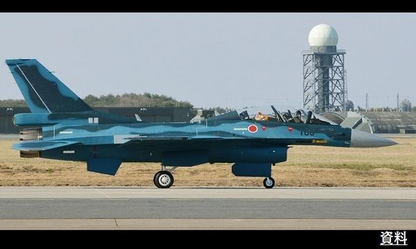 【緊急】航空自衛隊F2戦闘機、レーダーから消え連絡が途絶える!!!一体何があった・・・・・のサムネイル画像