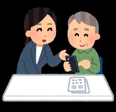 pasokon_kyoushitsu_smartphone