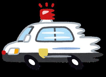 【三重】パトカーに追跡された男、衝撃の行動に出る・・・・・・
