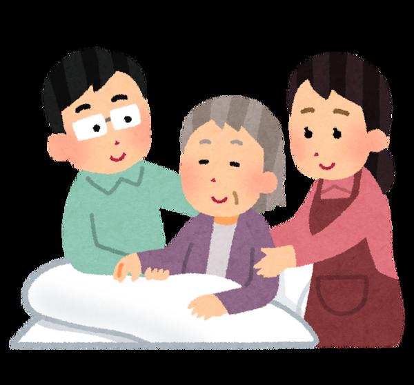 【驚愕】日本の社会保障費、過去最高を更新 → その額がこちら・・・のサムネイル画像