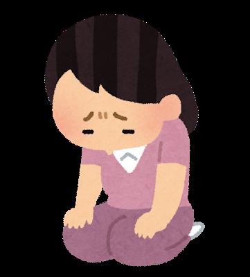【マジかよ…】旭川中2女子いじめ凍死問題、衝撃の展開に…!!!!!!!!のサムネイル画像