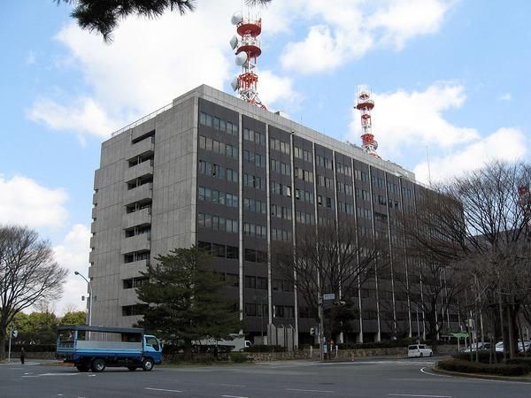 Aichi_Police_Headquarters