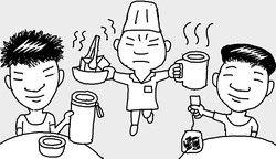 【愕然】注文せずにコーヒー店に居座る韓国人が増加!!!→ その実態がヤバい・・・・・のサムネイル画像