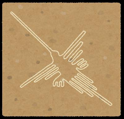 【緊急】新たに発見された「ナスカの地上絵」クソワロタwwwwww(画像あり)のサムネイル画像