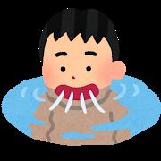"""【台風19号】自宅に水が押し寄せた男性の """"最期"""" が壮絶すぎる・・・・・のサムネイル画像"""