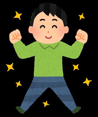 【衝撃】山口達也さん、復活へ・・・!!!!!!