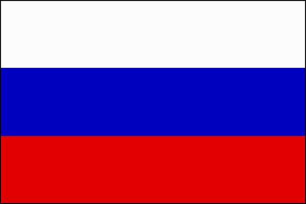 【衝撃】ロシア、極東の首都を移転へ!!!→ その場所がwwwwwwwwwwwwwwwwwのサムネイル画像