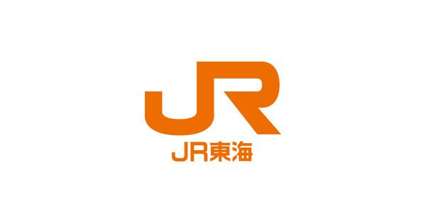 【衝撃】殺傷事件をうけ、新幹線に「新しい装備」が加わる!!!!→ その内容がwwwwwwwwwwwwwwwwwwのサムネイル画像