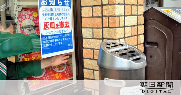 【衝撃】都内の某コンビニ、灰皿一斉撤去に向けて動き出す!!!!!!!のサムネイル画像