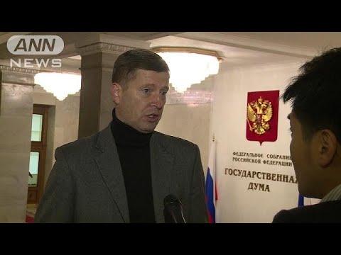 【衝撃】ロシアで「北方領土引き渡し禁止」法案!!!→ その主張がコチラ・・・・・のサムネイル画像