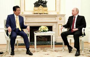 【日ロ首脳会談】安倍首相、劣勢へwwwwwwwwwwwwwwwwwwwwwのサムネイル画像