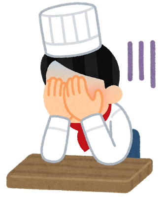 fusagikomu_chef_man