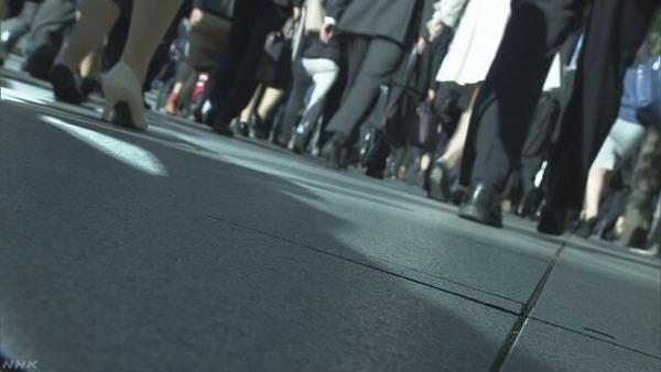 【悲報】NHK「景気回復の実感がない理由wwwwwwwwwwwwwww」のサムネイル画像