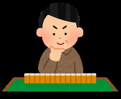 ma-jan_ojisan (1)