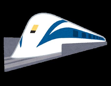 【緊急】リニア中央新幹線の現在、ガチでヤバいwwwwwのサムネイル画像