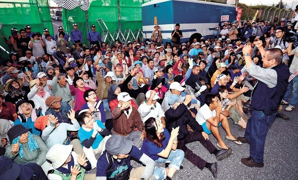 【辺野古】プロ市民さん、「ドレミのうた」の替え歌を披露wwwwwwwwwwwのサムネイル画像