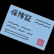 【速報】健康保険証、マイナンバーカードと一本化!!!!!のサムネイル画像