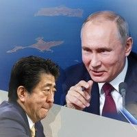 【北方領土】政府、ロシアへの「賠償請求権」放棄へwwwwwwwwwwwwwwwwwwwwwwwwwwのサムネイル画像