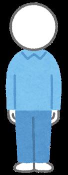 figure_fashion_color_blue