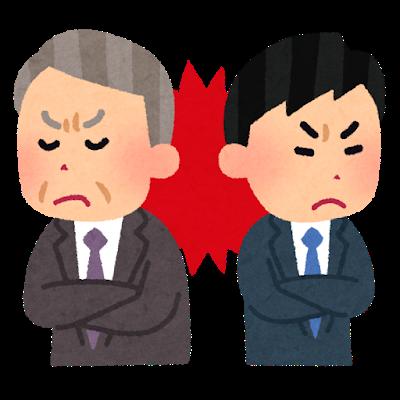【愕然】神奈川県と山北町の対立、ガチでヤバい・・・・のサムネイル画像