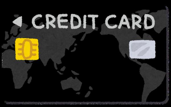 【朗報】セブンイレブン、クレカの「NFC非接触決済サービス」開始へ!!!!!のサムネイル画像
