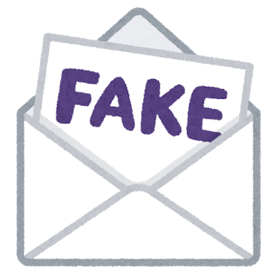 【嘘だろ…】メール「高額賞金が当選しました!」→ 8ヶ月信じ続けた女性の末路・・・・・のサムネイル画像