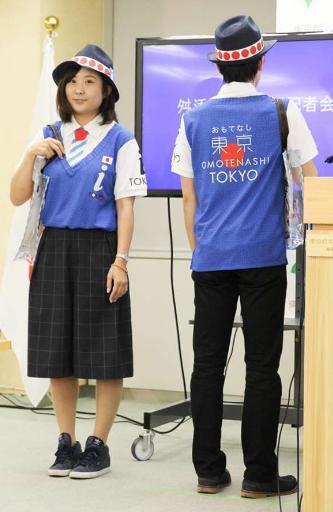 【速報】東京五輪、ボランティアに支給される額が決定wwwwwwwwwwwwwwwのサムネイル画像