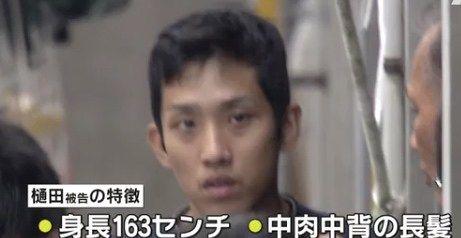 【悲報】警察「台風21号と樋田、ふたつとも追いかけろなんて・・・」→ その内容がwwwwwwwwwwwwwwwのサムネイル画像