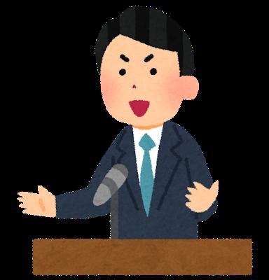 【悲報】安倍首相、国連に断られるwwwwwのサムネイル画像