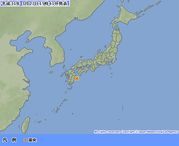 【緊急速報】日向灘震源の地震発生!!!→震度がコチラ・・・・・のサムネイル画像