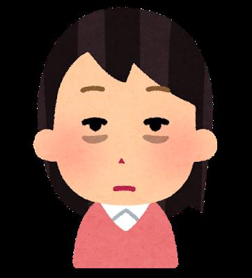 eye_kuma_woman