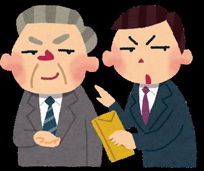 【緊急速報】 安 倍 首 相 、 ピ ン チ へ ! ! ! ! !のサムネイル画像