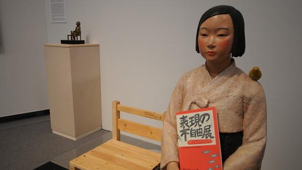 【衝撃】「表現の不自由展」の少女像がスペイン実業家に購入された結果wwwwwwwwwwwwwwwwwwwwwwwwwのサムネイル画像