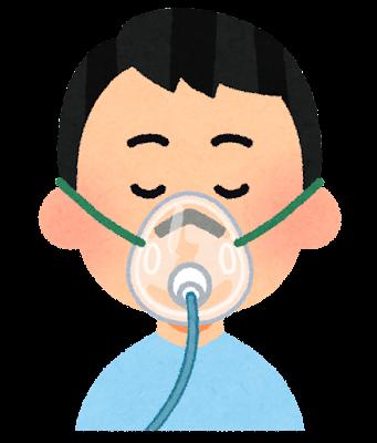 【悲報】酸素ステーション、渋谷で運用開始!!!→その結果がwwwwwwwwwwwwwwwwのサムネイル画像