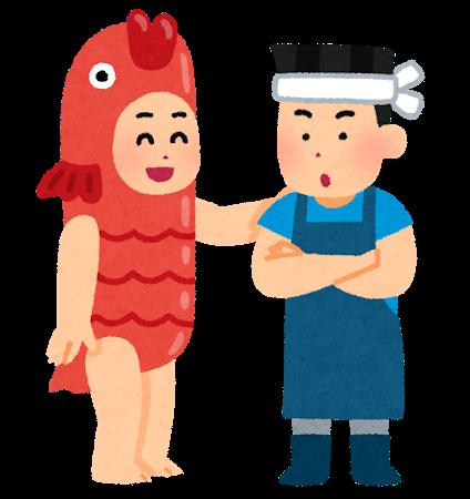【速報】キングオブコント2019、優勝が決定!!!!!のサムネイル画像