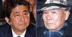 【徴用工訴訟】日本、「国際司法裁判所」でも負ける模様wwwwwwwwwwwwwwwwwwwwのサムネイル画像