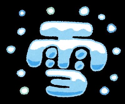 yuki_title