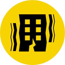 【速報】千葉・茨城で地震が発生!!!!警報音怖いよ!!!!のサムネイル画像