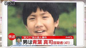 【京アニ放火】犯人の青葉真司容疑者、やっぱりヤバイ奴だった・・・・・のサムネイル画像