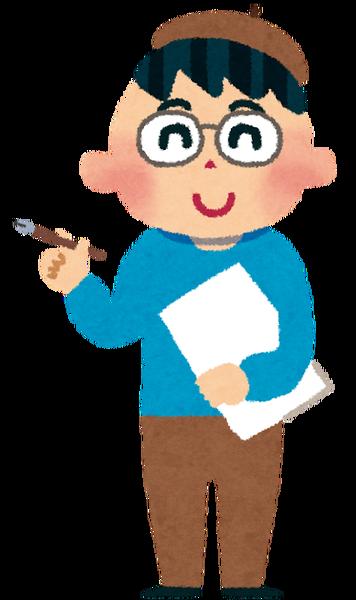 【神奈川】男(※画像)「わいせつマンガ描くためにリアルな状況が必要だ!」→ 結果・・・・・のサムネイル画像