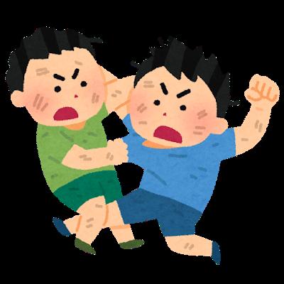神戸の公園で40人対10人の大乱闘!!!!!!!
