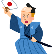 【ラグビーW杯】アイルランドサポーター、日本で大暴れしてしまう・・・・・のサムネイル画像