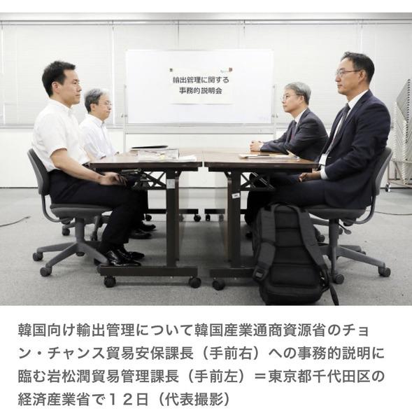 【唖然】韓国人が「もっとも嫌うこと」がこちらwwwwwのサムネイル画像