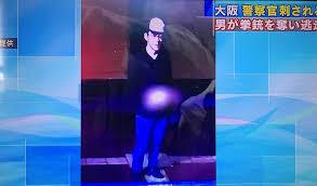 【速報】吹田襲撃、被害にあった警察官の「怪我の状態」がマジでやばい件・・・・・のサムネイル画像