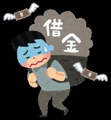 【ぼった五輪】赤字のツケ…国民に!?!?!?のサムネイル画像