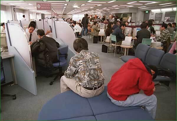 【入管法改正】日本は本当に「人手不足」なのか? → 失業者の数が・・・・・のサムネイル画像