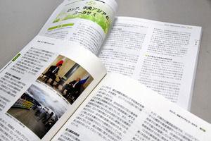 """【速報】日本政府、韓国の""""扱い""""がこうなるwwwwwすごいことになってキタ━━━━(゚∀゚)━━━━!!!!のサムネイル画像"""