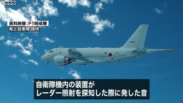 【悲報】韓国国防省が日本の「レーダー音声」を聞いてみた結果wwwwwwwwwwwwwwwwのサムネイル画像